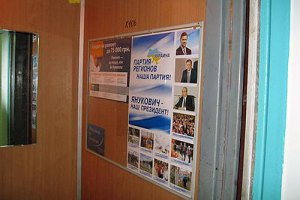КГГА хочет отобрать у киевлян право на лифты