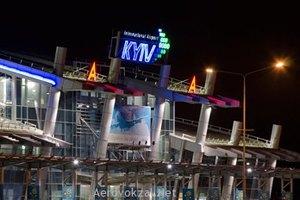 В Жулянах зарегистрировали 64 VIP-авиарейса