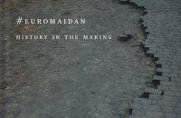 В Киеве представят первую книгу о Евромайдане на английском языке