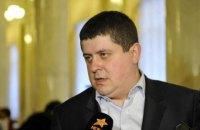 """""""Народний фронт"""" вимагає ухвалити закон про державну мову"""