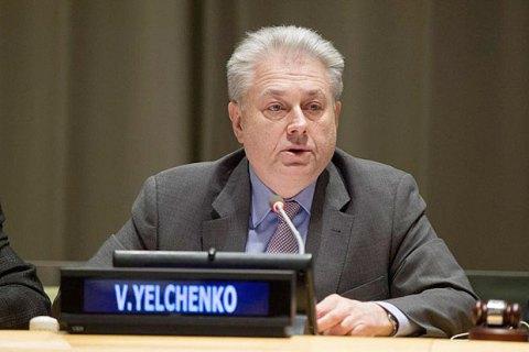 Єльченко передав список українських політв'язнів генсеку ООН Гутеррешу