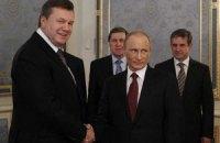 Янукович назвал цель визита в Россию