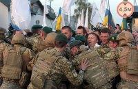 Украина запретила въезд 10 грузинам за прорыв через границу вместе с Саакашвили