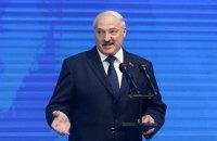 """Лукашенко: """"Провалимся - надо будет в состав какого-то государства идти"""""""
