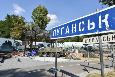 У п'ятницю на Донбасі сталося 12 обстрілів, без втрат
