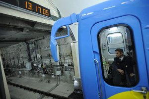 Транспортна комісія Київради: закриття метро незаконне