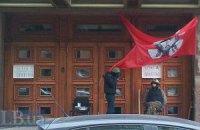 Офис Юрия Иванющенко - под контролем бойцов Корчинского