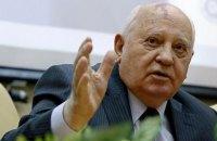 """Горбачев призвал РФ и США договориться, """"пока не поздно"""""""