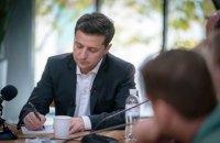 """Зеленський регулярно цікавиться у правоохоронців щодо """"посадок"""" корупціонерів"""