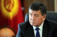 Президент Киргизстану Жеенбеков відправив у відставку прем'єра та уряд