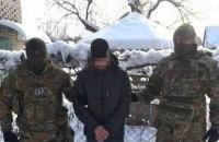 """Контрразведка СБУ задержала разведчика """"народной милиции ЛНР"""""""