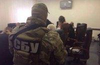 Украинцев, сообщивших о попытках вербовки ФСБ, освободили от уголовной ответственности