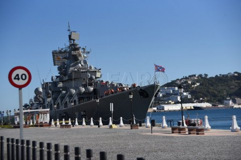 """Российские военные корабли зашли в испанский порт Сеута """"для отдыха персонала"""""""