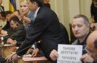 Предпринимателей снова не пускали к Тимошенко