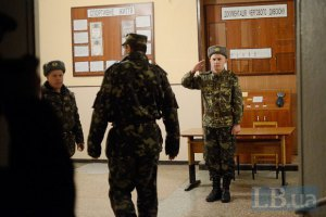 Депутатам запропонували забезпечити права мобілізованих в армію осіб