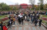 Более тысячи человек вышли на марш защиты животных в Киеве