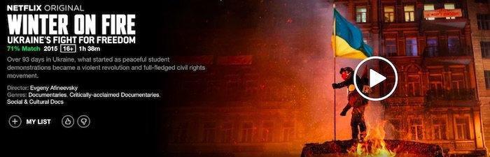 """""""Зима у вогні"""" на Netflix"""