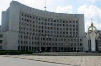 Волинській облраді не сподобався вибір Зеленського на посаду губернатора