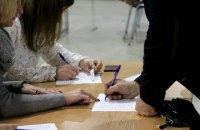 Во Львове перед ВНО у 32 учителей обнаружили COVID-19