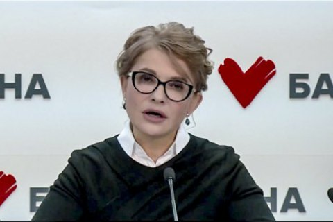 Тимошенко пропонує продавати людям газ за ціною його закачування у сховища