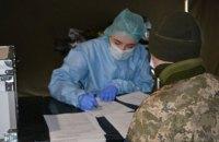 На ковід захворів ще 51 український військовослужбовець