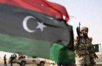 Ливия попросит разместить на ее территории международные силы