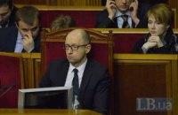 Кабмин назначил и.о. главы Фискальной службы Мокляка