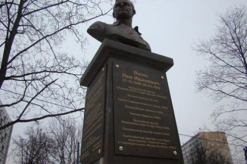 У Москві виправили помилку в даті смерті на пам'ятнику воротареві Льву Яшину