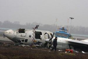 Смерть вице-губернаторов Одесской области в авиакатастрофе не подтвердилась