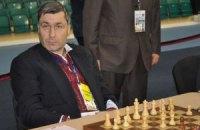 Украина выиграла у Израиля на шахматном ЧМ