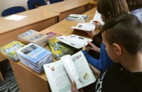 Минобразования изменит положение о конкурсном отборе учебников