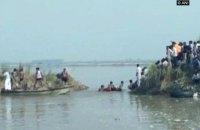 В Індії перекинувся човен, 19 загиблих (оновлено)