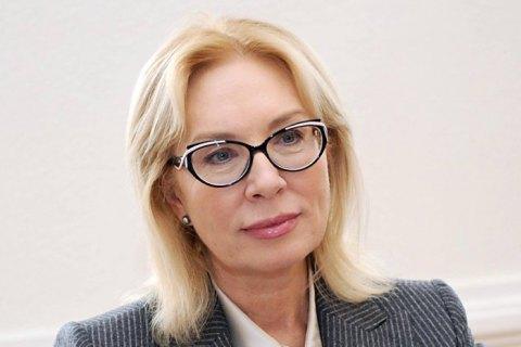 Денісова закликала не зменшувати санкції, не послаблювати міжнародний тиск на РФ