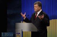 Порошенко назвал условия для изменения Конституции в рамках Минска-2