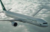 Авіакомпанія помилково продала квитки в 24 рази дешевше їх вартості