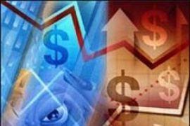Доллар в обменниках начал дорожать
