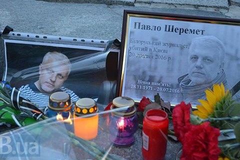 Милиция Украины неисключает причастность Нацгвардии кубийству Шеремета