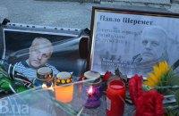 """Нацполиция рассматривает версию о причастности """"Азова"""" к убийству Шеремета"""