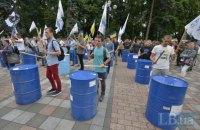 Возле Рады собрался митинг за снятие неприкосновенности с депутатов