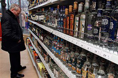 У Дніпрі заборонили продаж алкоголю в нічний час