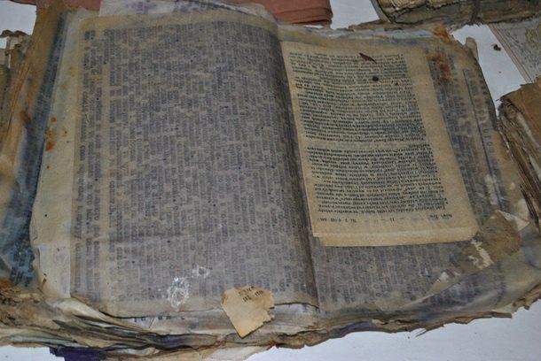 Документы УПА, найденные в бидоне в лесу