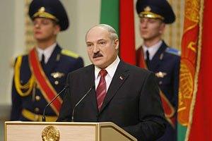 Політичній заповіт Лукашенка
