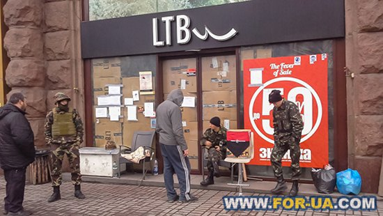 Зараз один із штабів ПС розташований в магазині LTB на Хрещатику