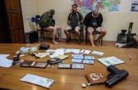 СБУ спростовує звільнення своїх співробітників у Слов'янську