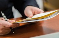 Що пропонує закон про реінтеграцію та чи є йому альтернатива