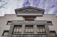"""Антикорупційний суд відмовився від справи про """"диктаторські закони"""""""