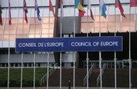 Рада Європи заявила про покращення в ефективності й якості правосуддя в Україні