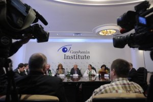 """Онлайн-трансляция пресс-конференции """"Перспективы евроинтеграции Украины: экспертный взгляд"""""""