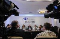 """Онлайн-трансляция круглого стола """"Станет ли ЕВРО-2012 шансом для Украины?"""""""