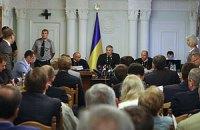 """""""Батькивщина"""" считает решение ВССУ """"полной деградацией судебной системы"""""""